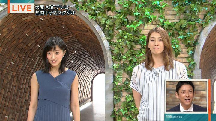 2019年08月06日竹内由恵の画像24枚目