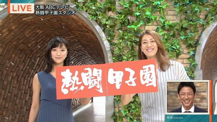 2019年08月06日竹内由恵の画像25枚目