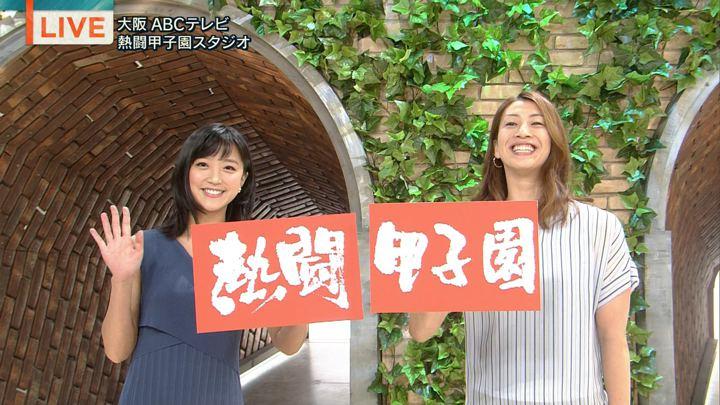 2019年08月06日竹内由恵の画像26枚目
