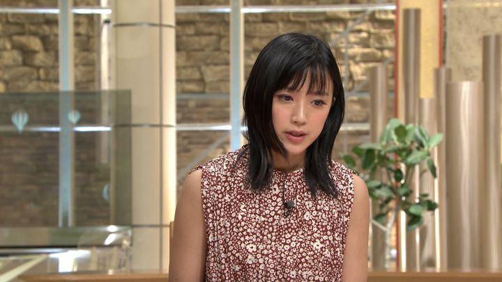 2019年08月09日竹内由恵の画像05枚目