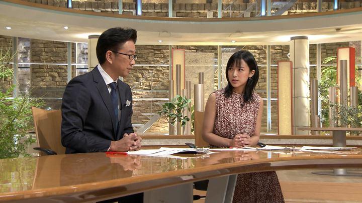 2019年08月09日竹内由恵の画像06枚目