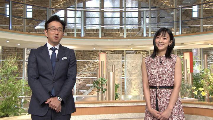 2019年08月09日竹内由恵の画像10枚目