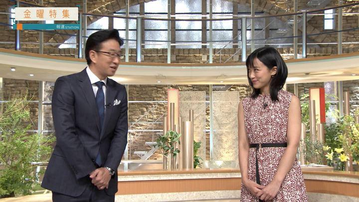 2019年08月09日竹内由恵の画像11枚目