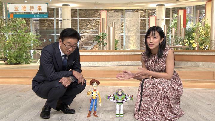 2019年08月09日竹内由恵の画像13枚目