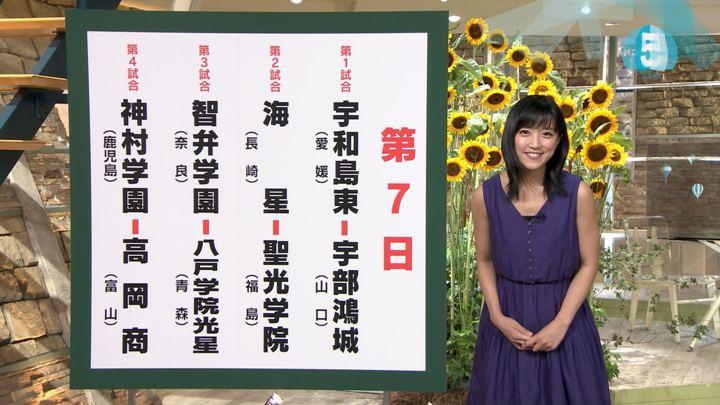 2019年08月12日竹内由恵の画像05枚目