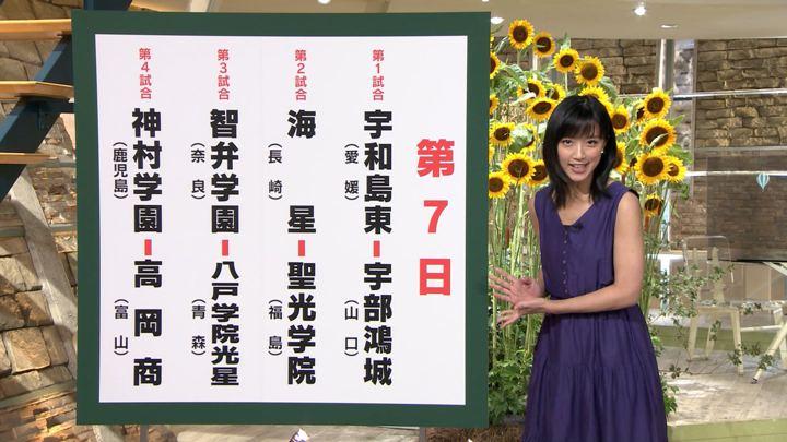 2019年08月12日竹内由恵の画像06枚目