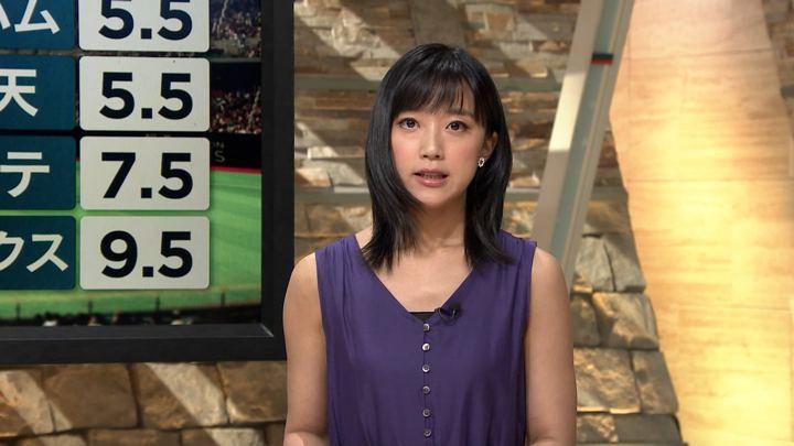 2019年08月12日竹内由恵の画像07枚目