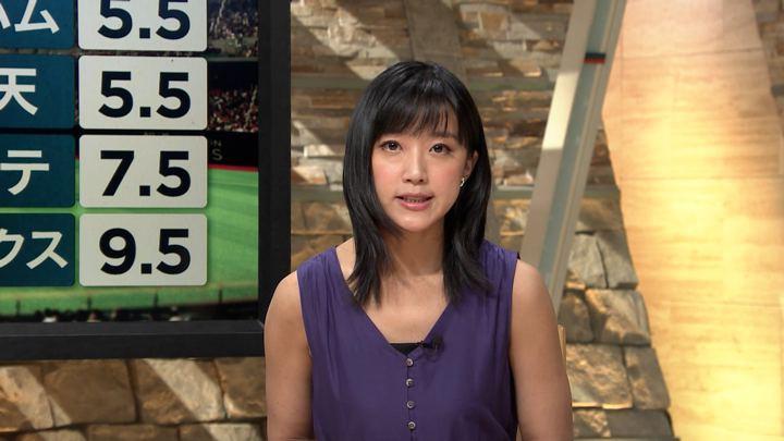 2019年08月12日竹内由恵の画像08枚目