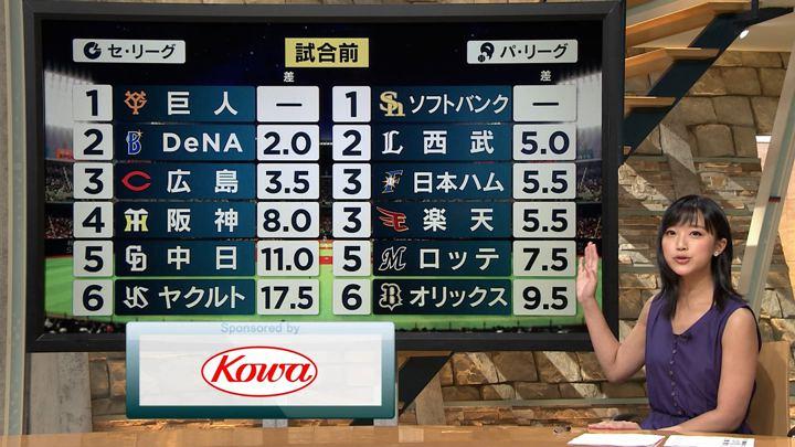2019年08月12日竹内由恵の画像12枚目