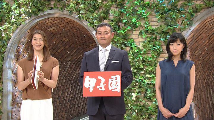 2019年08月13日竹内由恵の画像01枚目
