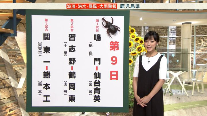2019年08月14日竹内由恵の画像13枚目