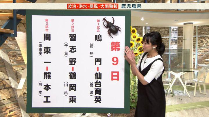 2019年08月14日竹内由恵の画像14枚目