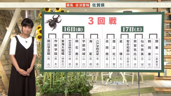 2019年08月14日竹内由恵の画像16枚目