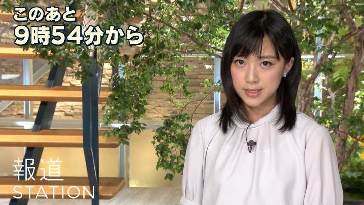 2019年08月15日竹内由恵の画像01枚目