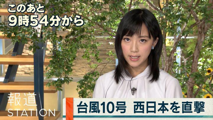 2019年08月15日竹内由恵の画像03枚目