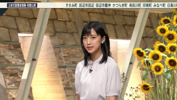 2019年08月15日竹内由恵の画像08枚目