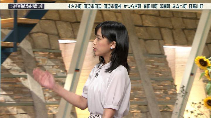 2019年08月15日竹内由恵の画像09枚目