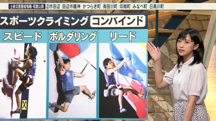 2019年08月15日竹内由恵の画像10枚目