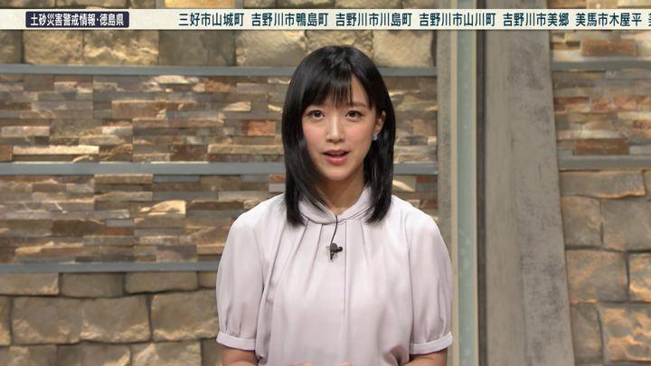 2019年08月15日竹内由恵の画像14枚目