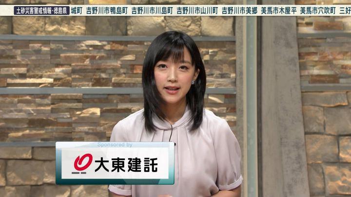 2019年08月15日竹内由恵の画像15枚目