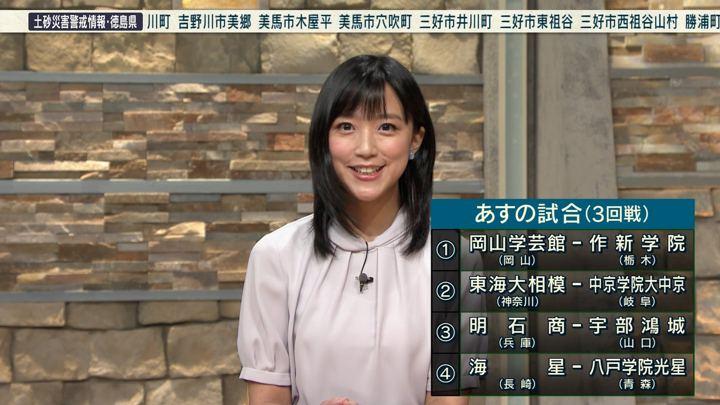 2019年08月15日竹内由恵の画像16枚目