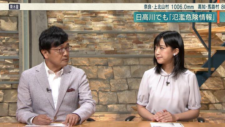 2019年08月15日竹内由恵の画像18枚目