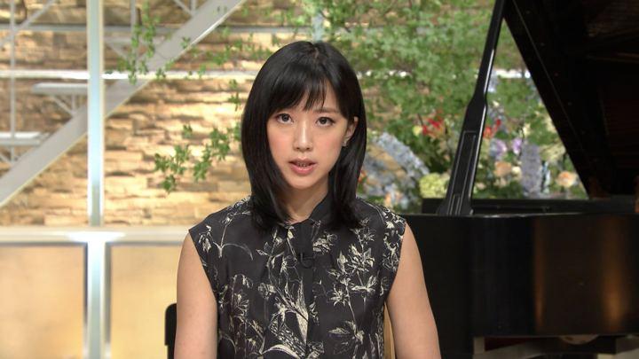 2019年08月23日竹内由恵の画像04枚目