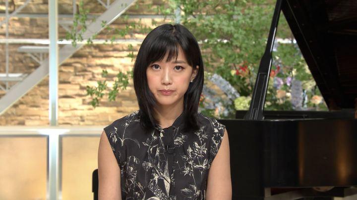 2019年08月23日竹内由恵の画像05枚目