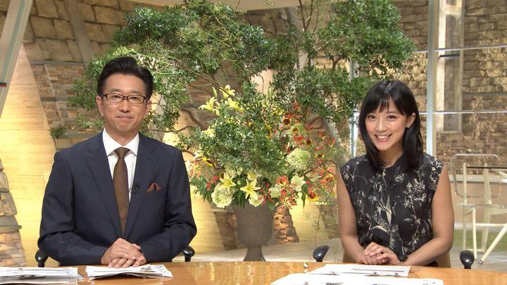 2019年08月23日竹内由恵の画像11枚目