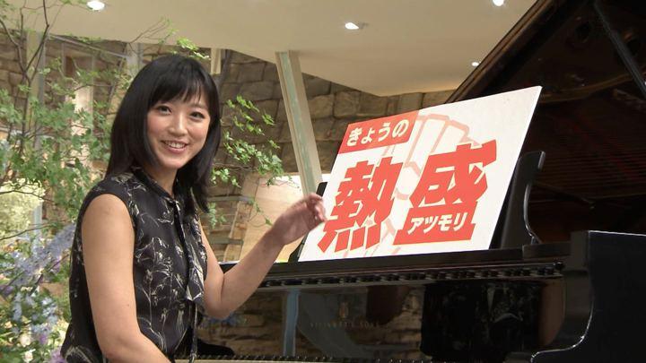 2019年08月23日竹内由恵の画像26枚目