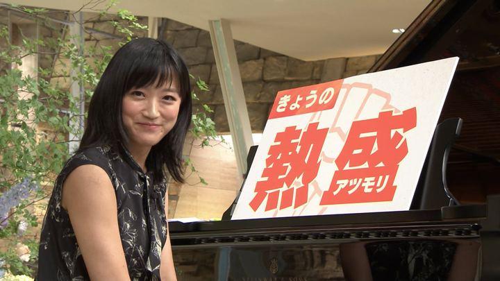 2019年08月23日竹内由恵の画像27枚目
