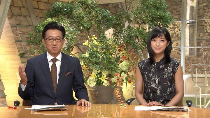 2019年08月23日竹内由恵の画像28枚目