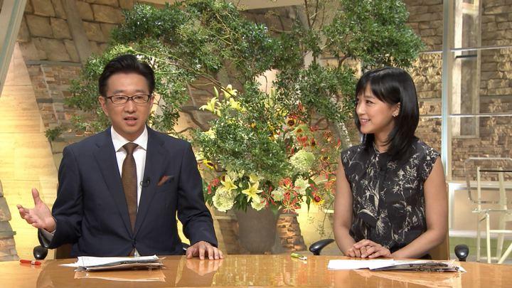 2019年08月23日竹内由恵の画像29枚目
