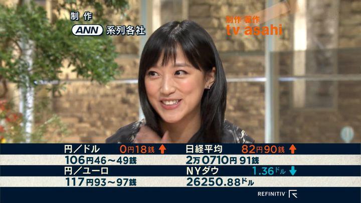 2019年08月23日竹内由恵の画像31枚目