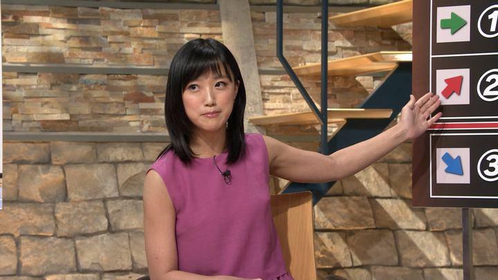 2019年08月26日竹内由恵の画像05枚目