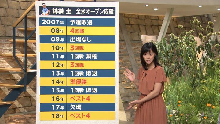 2019年08月27日竹内由恵の画像03枚目