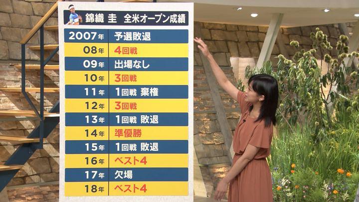 2019年08月27日竹内由恵の画像05枚目