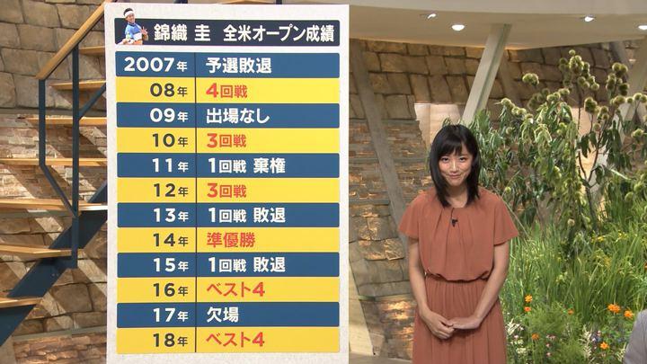 2019年08月27日竹内由恵の画像06枚目