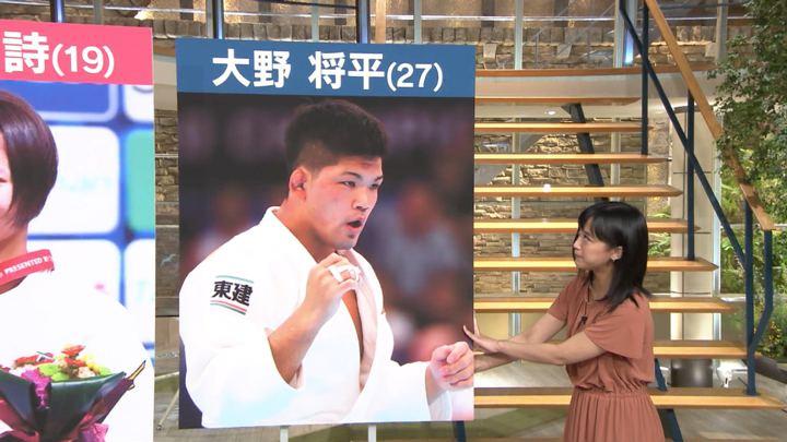 2019年08月27日竹内由恵の画像09枚目
