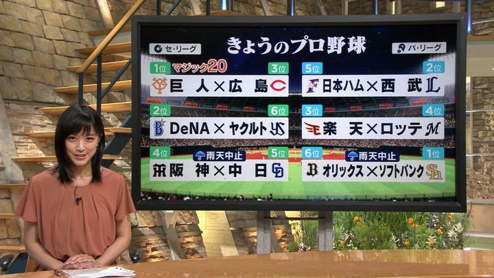 2019年08月27日竹内由恵の画像10枚目