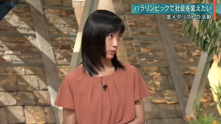 2019年08月27日竹内由恵の画像14枚目