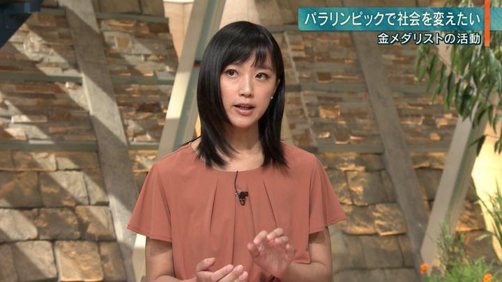 2019年08月27日竹内由恵の画像15枚目