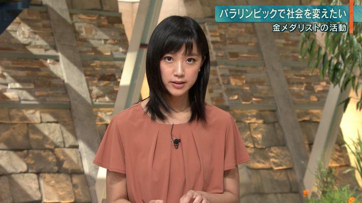 2019年08月27日竹内由恵の画像16枚目