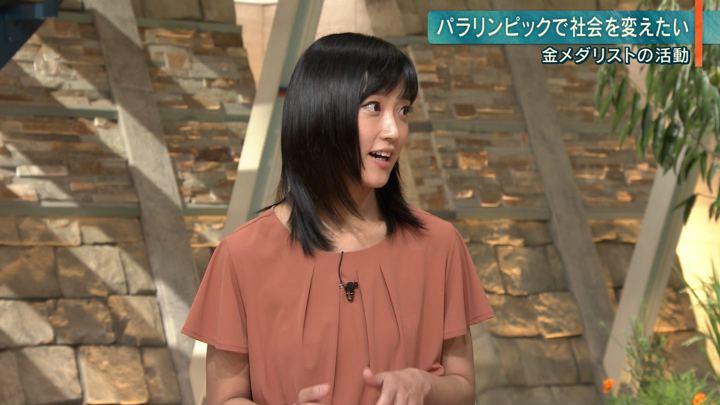 2019年08月27日竹内由恵の画像17枚目