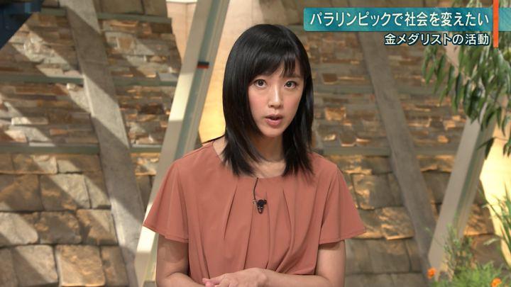 2019年08月27日竹内由恵の画像18枚目