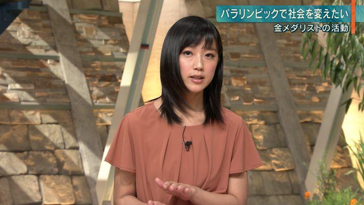 2019年08月27日竹内由恵の画像19枚目