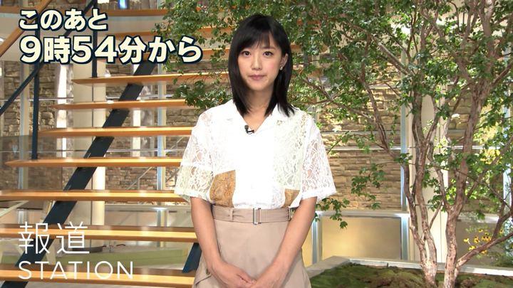 2019年08月28日竹内由恵の画像01枚目