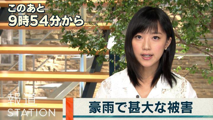 2019年08月28日竹内由恵の画像02枚目