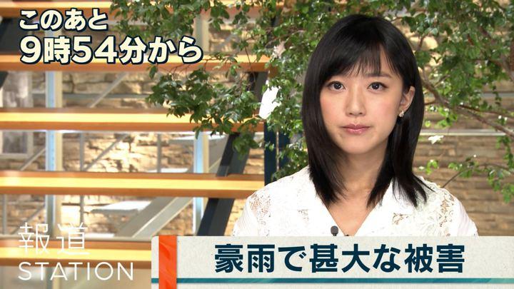 2019年08月28日竹内由恵の画像04枚目