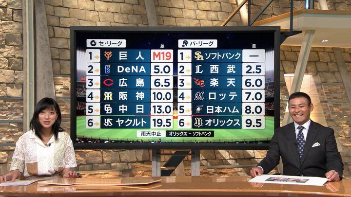 2019年08月28日竹内由恵の画像16枚目